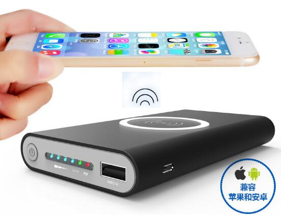 8000mAh Wireless charging Power Bank for Smart Phone